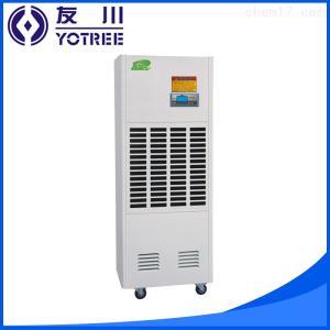 YC-7S 煙草專用除濕機 大型工業除濕器 煙草車間抽濕機 杭州除濕機廠家