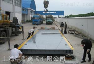 上海电子地磅汽车衡维修保养+地秤检定步骤