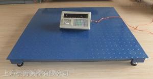 宝山1吨电子地磅秤精度庙行1吨电子磅称