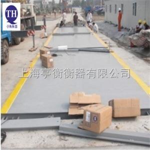 上海產SCS系列數字式電子汽車衡稱重系統