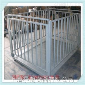 2吨牲畜电子平台秤-称牛1米×2米电子围栏秤