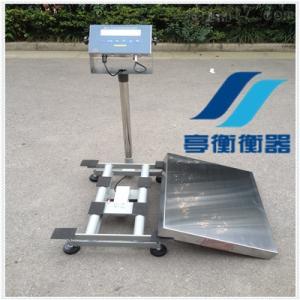 車間稱重200公斤電子磅秤-TCS-200KG高精度臺秤