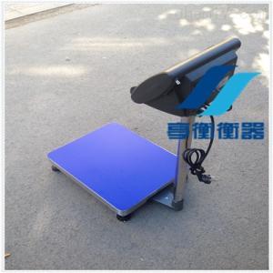 50公斤计重电子秤/40×50cm台面工业称重设备