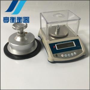 厚度可調節型取樣器-布料克重儀-圓形切割刀