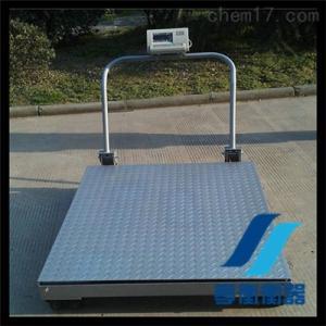 电子地磅-移动称重电子秤-2吨物流搬运称