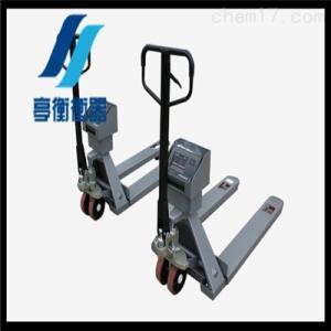 不锈钢拖车秤-2吨搬运车电子秤