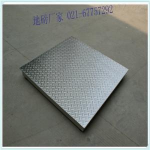 工业计重型3吨电子地磅-带458接口电子称