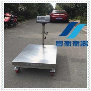 带轮子的电子台秤-移动式电子称-150kg地秤