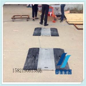 動態地磅秤XK3101M2便攜式公路超載檢測系統