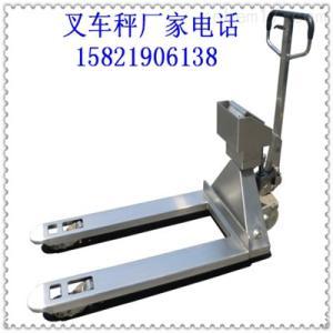 防腐蚀的液压叉车秤-2吨不锈钢拖车秤