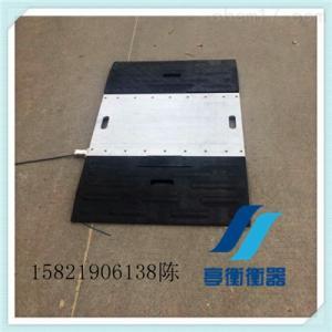 车重及车型检测系统30吨汽车轴重过磅秤