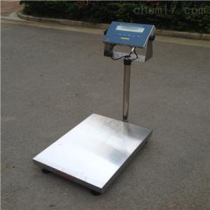 EX防爆型电子衡器-30公斤防爆电子台秤