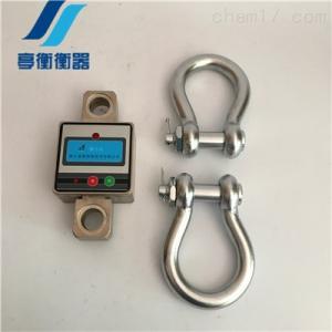 上海2噸壓力計 測力值的2000千克推拉力計