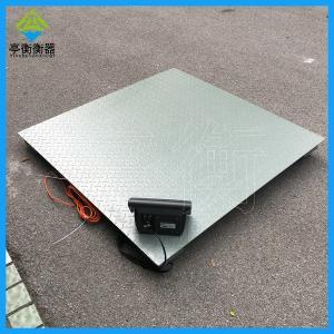上海1.2×1.2米2吨工业计量称重电子地磅秤
