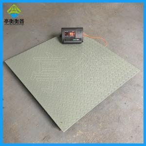 称重计量设备台面尺寸0.8*1.0m标准型小地磅