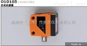 IF5864 德國IFM編碼器正品專業經銷