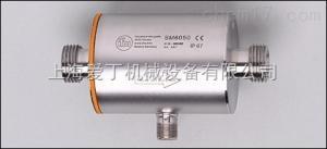 SID10ABHFPKG/US-100-IPF镇江现货提供德国IFM流量传感器