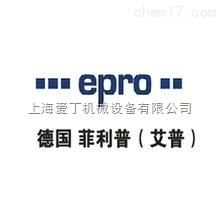EPRO振动传感器成都一级代理/德国EPRO黑龙江办事处