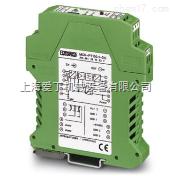 2810337MCR-PT100-I-D 菲尼克斯隔离器MCRMCR-CLP-UI-I-4