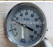 233.50.1000-0.4KPAG1 WIKA压力测量仪表S-20正品