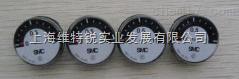 小金井压力表(气体用压力表)现货