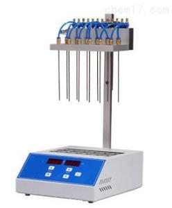 HDN100-1 氮气吹扫仪 干式氮吹仪-12位