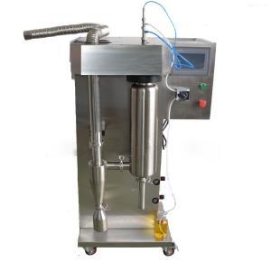 不锈钢喷雾干燥机HDYN-8000TF