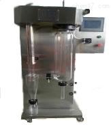 小型喷雾干燥机HDYN-8000