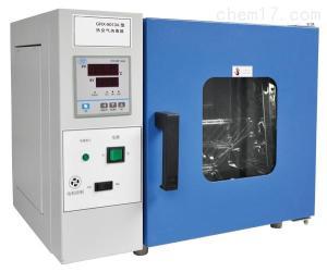 熱空氣消毒箱GRX-9123A