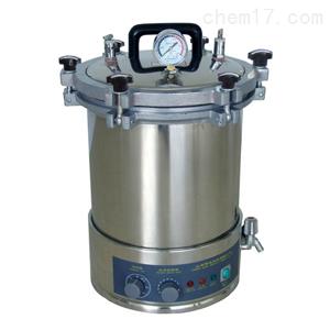上海博迅YXQ-LS-18SI自動型手提式滅菌器