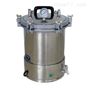 上海博迅YXQ-SG46-280S电加热手提式灭菌器(蝶型螺母开盖型)