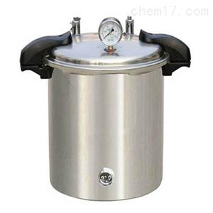 上海博迅YXQ-SG46-280SA煤電兩用手提式滅菌器(移位式快開蓋型)