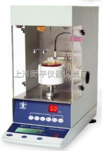 BZY-1 上海衡平BZY-1 全自动表面/界面张力仪