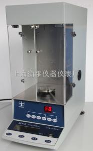 BZY-2 上海衡平BZY-2全自动表面/界面张力仪