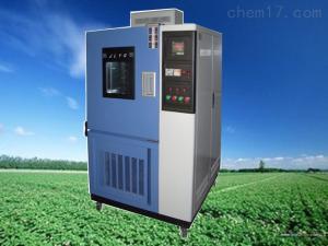 GDW-500B 金凌高低温试验箱温度范围