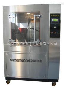 JL-LX—010 北京淋雨试验箱设备特点