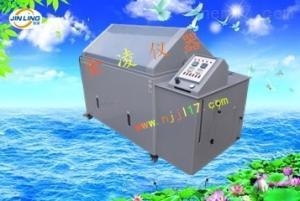 JL-SYWX-010 供應濕熱鹽霧試驗箱/超大型鹽霧試驗箱廠家直銷