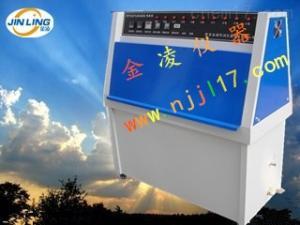 供应紫外线耐气候试验箱/紫外光老化试验箱哪些特点