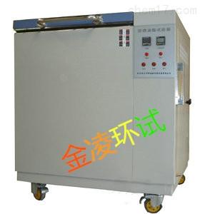 供应日本进口防锈油脂试验箱/HUS--120环境试验箱
