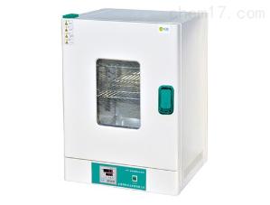 YS-4A 精密恒温培养箱