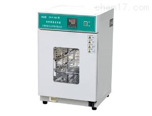 YS-4A 电热恒温培养箱