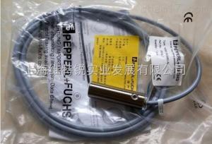 NBN5-F7-E0 P+F光电接近开关上海一级代理