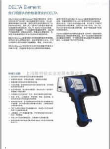 奥林巴斯检测合金与金属的DELTA手持式X射线荧光分析仪