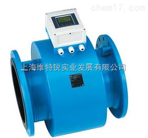 FTM51-AGG2L4A32AA E+H料位计上海直供
