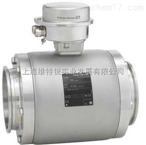 德國E+HFMR530雷達液位計選擇好