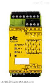 PNOZelog 专业代理皮尔兹固态继电器