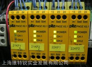PNOZ mi2p 8 standard 一级代理皮尔兹安全继电器