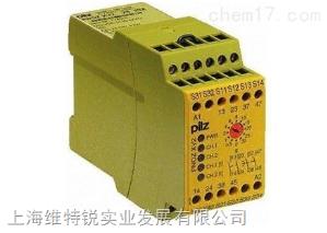 PNOZ s2 C 24VDC 3 n/ 供应德国皮尔兹安全继电器