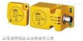 PNOZ mi1p 8 input PILZ安全继电器德国进口销售