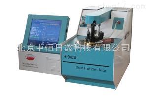 单杯闭口闪点测定仪  HK-3013SB